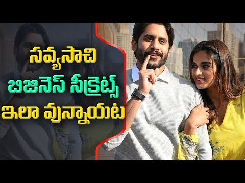 Pre-Release Business: Savyasachi Becomes the Highest Produced Film In Naga Chaitanya's Life