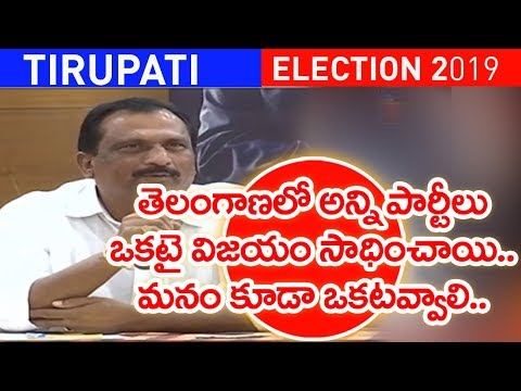 There Is No Unity In Andhra Pradesh Political Parties Over AP Special Status |Ex MLA Chengal rayalu