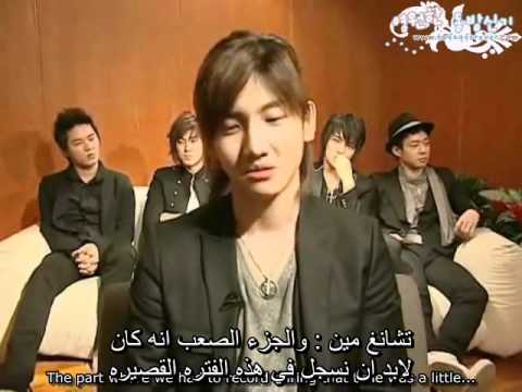 DBSK - interview with arabic sub (part 3).wmv