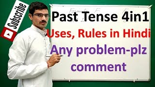 Past Tense Complete 4 in 1 English Learning Course