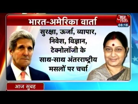 US Secretary of State John Kerry in India to boost ties