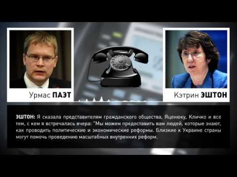 SNIPERS MURDER 20'FEBRUARY'2014 5'MARCH'2014 PHONE LEAK EVIDEN - UKRAINE - COMPLETE \ 1