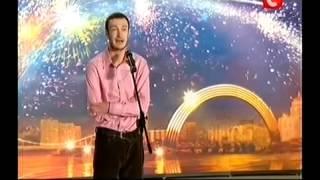 Дебил на Украина мае талант