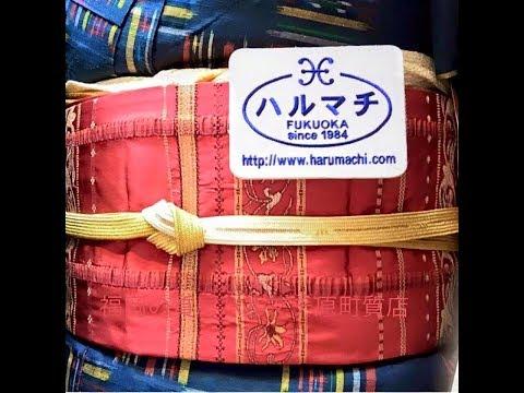 ある日のハルマチ 着物の畳み方2 福岡の質屋ハルマチ原町質店