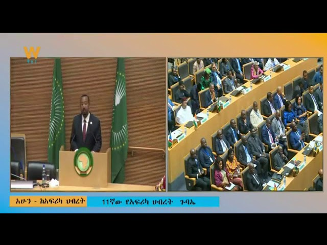 Dr Abiy's Speech At The 11th Extraordinary Session of the Assembly of Heads of State and Government