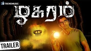 Zhagaram Tamil Movie | Official Trailer
