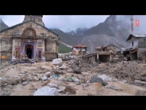 Kaisi Ye Rachayi Maaya Tune Bholenath Shiv Bhajan Bunty Sachdeva I Shiv Ki Daya Ka Kya Kahna video