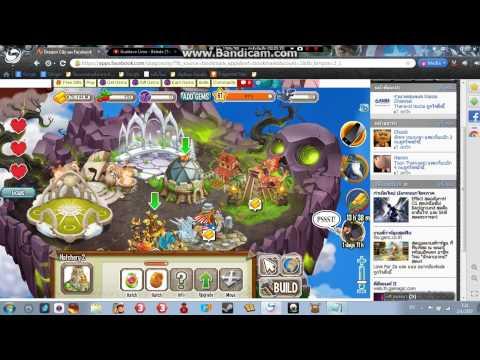 dragon city โปร รันไพ่