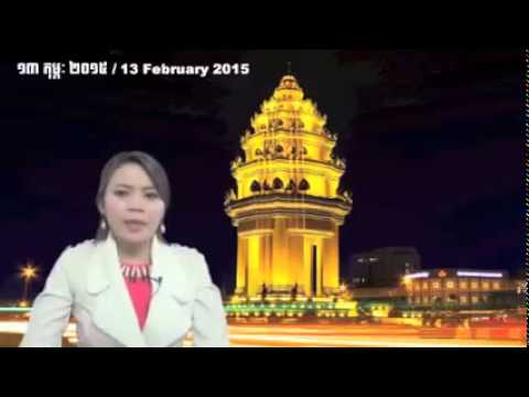 CNRP Daily news 13 February 2015 | Khmer hot news | khmer news | Today news | world news