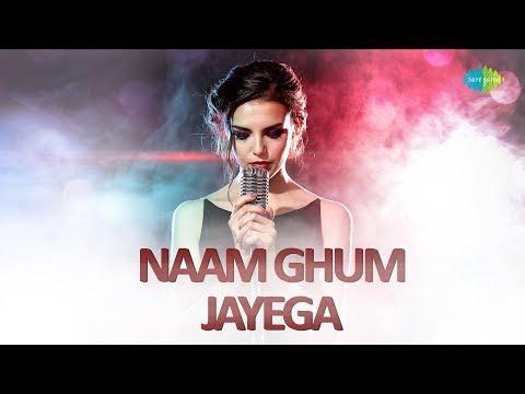 Storiyaan - Short Stories | Naam Goom Jayega  | 5 Mins Story