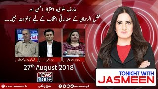 Tonight with Jasmeen | 27-August-2018 | Romina Khurshid | Hammad Azhar | Gul Khan |