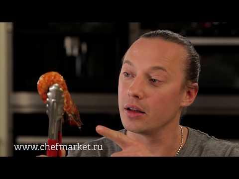 Как приготовить королевских креветок - видео