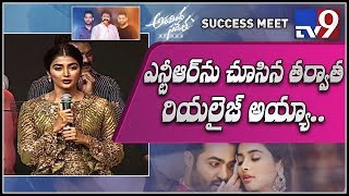 Actress Pooja Hegde speech at Aravinda Sametha Success Meet