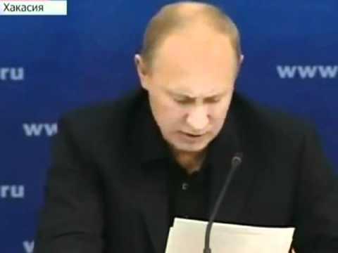 Шокирующая правда о Путине и о России.