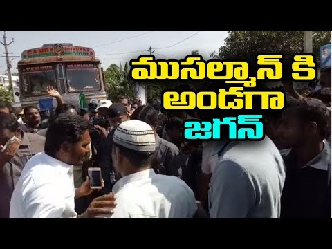 YS Jagan Padayatra Entered In Vizag City | Jagan Talk With Women In Vizag Padayatra | mana aksharam