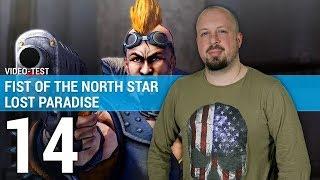 FIST OF THE NORTH LOST PARADISE : Que vaut ce jeu Ken le Survivant ? | TEST