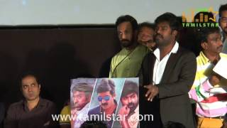 Dharma Durai Movie Audio Launch Part 2