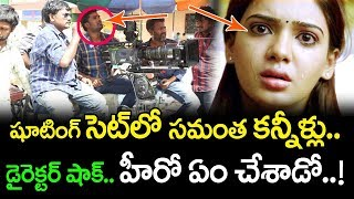 Actress Samantha Got Emotional By Pratyusha Foundation Failure For Baby Sana | Top Telugu Media
