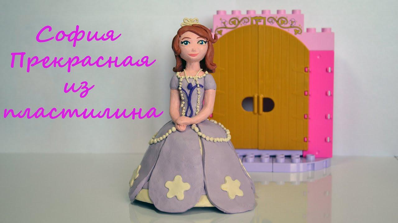 Поделки из пластилина принцессы дисней
