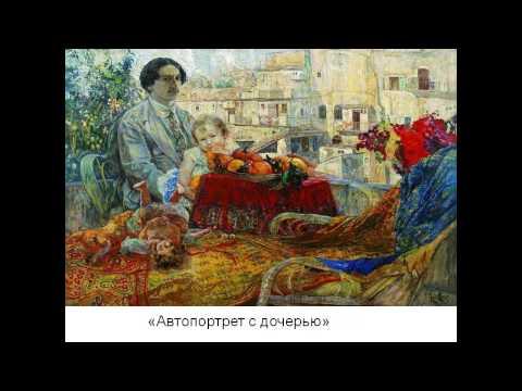 Как написать сочинение на тему Летний сад осенью