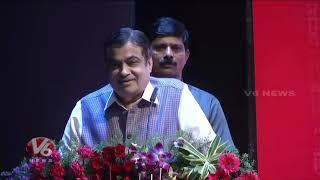 Nitin Gadkari Speech In Laghu Udyog Bharati Rashtriya Adhiveshan 2019  Telugu News