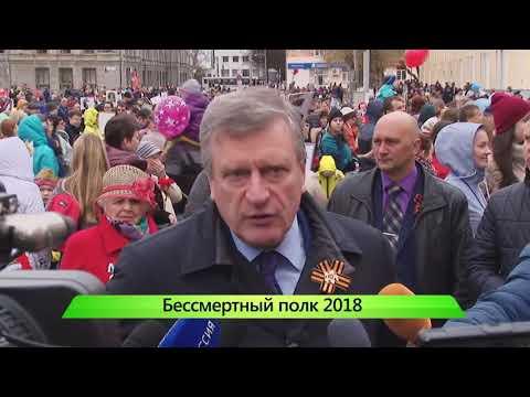 """""""Город"""" выпуск 09.05.2018"""
