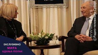 Mira Adanja Polak – Ekskluzivno: Čovek za sva vremena - Šimon Peres
