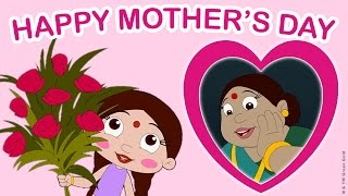 Chhota Bheem - Mother's Day Special Video 2016