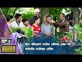 Nepali Comedy Serial Michal Jakson EP. 81 || Indra Dong Lama/Surendra k.c /Shiva Sharma
