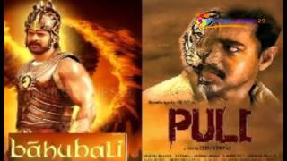 Puli Beats Baahubali in Box Office Collection