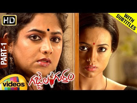 Gajjala Gurram Full Movie - Part 01 - Sana Khan Aravind Akash...