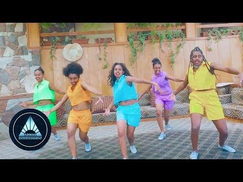 Shagy - Regedi (Official Video) | ረገዲ - Ethiopian Music 2019