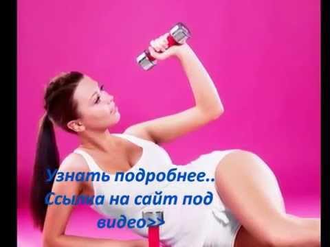 диета малышевой официальный сайт купить в москве