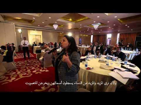 Women's representation in electoral administration