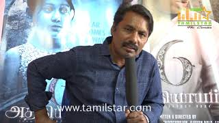 6 Athiyayam Movie Team Interview