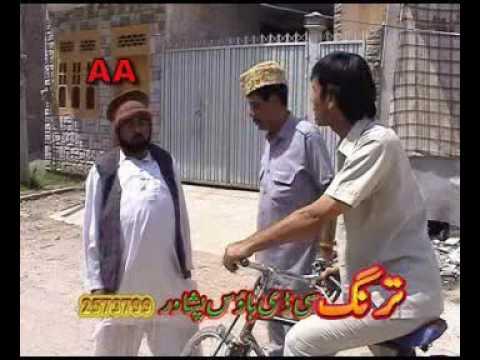 Deeka sha pashto drama part2