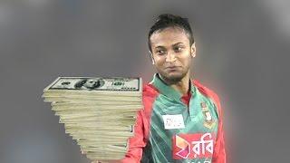 Download সাকিব আল হাসান কতটা ধনী দেখুন । How much rich Shakib Al Hasan 3Gp Mp4