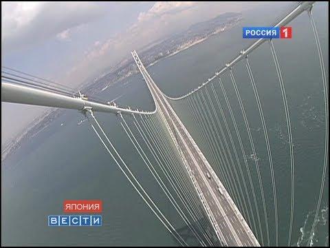 Самый большой в мире мост/ Biggest bridge in the world