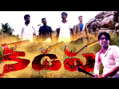 kadapa title song 2018 / by director prasad / in tollywood stars