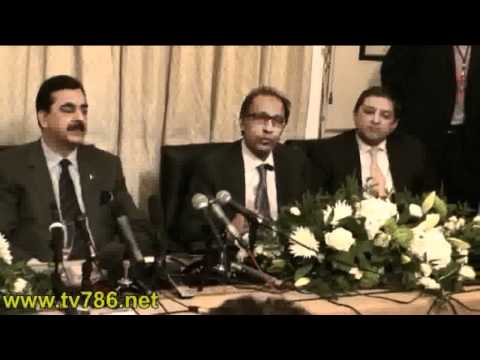 London Media Q&A with Prime Minister Yousuf Raza Gilani