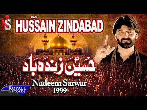 Nadeem Sarwar - Hussain Zindabad 1999 video