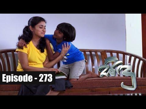 Sidu |  Episode 273 23rd August 2017