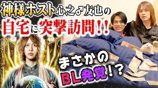 【CANDY-TV特別企画】けんとぅ♂幹部補佐に迫る!