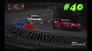"Gran Turismo 3: A-Spec Прохождение часть 40 Amateur League ""Deutsche Tourenwagen Challenge"""