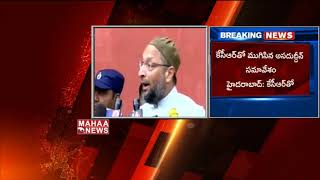 KCR Will be the Next CM Says Owaisi   Owaisi Meeting Ends with KCR