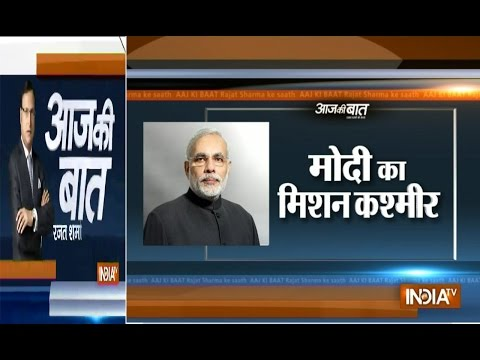 Aaj Ki Baat with Rajat Sharma Nov 28, 2014: PM Narendra Modi's Mission Kashmir
