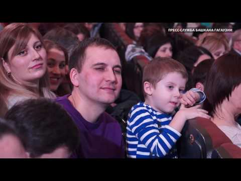 NO COMMENT: Гагаузская диаспора в Москве встретилась с первыми лицами Республики Молдова