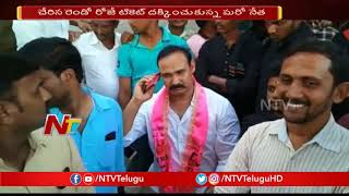 TRS Leaders who Missed B Forms but Named in TRS Candidates List | NTV