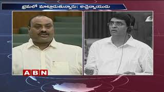 War Of Words Between TDP And YCP Leaders In AP Assembly | ABN Telugu