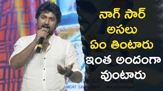 Natural Star Nani Speech @ Devadas Audio Launch | Akkineni Nagarjuna,Rashmika, Aakanksha Singh